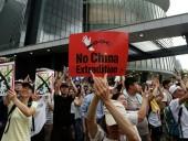 Китай обвиняет ЕС и США во вмешательстве в протесты в Гонконге