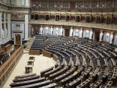 DW: Коломойский мог купить мандат депутата в австрийском парламенте за миллионы евро