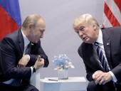 В Конгрессе хотят получить доступ к стенограмме разговоров Трампа и Путина