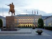 Украина предоставила Польше разрешение на проведение поисково-эксгумационных работ