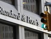 В S&P повысили рейтинг Украины