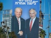 Нетаньяху назвал премьера Великобритании Бориса Джонсона Ельциным