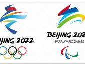 Представлены официальные талисманы зимней Олимпиады и Паралимпиады 2022 года в Пекине