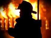 На одном из крупнейших НПЗ в мире произошел пожар
