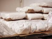 Французский суд приговорил девятерых украинских моряков, которые перевозили кокаин