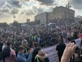 На несогласованной акции в Москве задержали 4 человек
