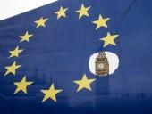 Палата лордов одобрила законопроект, который блокирует Brexit без соглашения