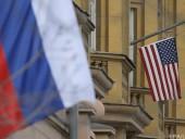 Высланных из США российских дипломатов подозревали в шпионаже - Yahoo News
