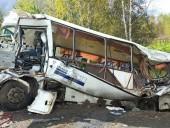 В России в ДТП погибло 8 человек и пострадало 28