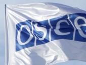 Боевики оборудуют позиции на участке разведения — отчет ОБСЕ