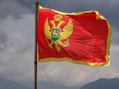 В Черногории полиция арестовала двух лидеров пророссийской партии