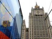 В МИД РФ прокомментировали причастность России к истории с разговором Трампа и Зеленского