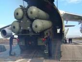 Анкара сообщила о получении от России второй батареи ЗРК С-400