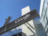 Google заплатит Франции почти миллиард евро