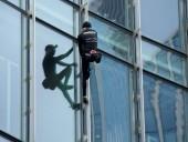 Альпиниста-экстремала задержали в Германии за покорение небоскреба