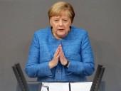 Меркель заявила о подготовке к саммиту