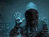 Хакеры атаковали базу данных партии эксканцлера Австрии Курца