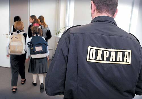 Профессиональная охрана учебных заведений от ЧОП Система П.Р.О.