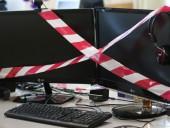 В России предлагают принять закон о блокировании пользователей e-mail