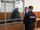 В России пенсионера осудили за госизмену из-за