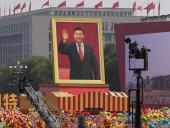 В Пекине завершился военный парад до 70-летия образования КНР