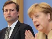 В Германии хотят сохранить транзит газа через Украину, несмотря на