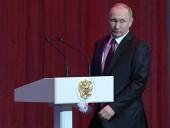 Действия Путина заслуживают изучения со стороны политологов - Сурков