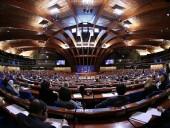 Латвия и Литва частично бойкотируют сессию ПАСЕ