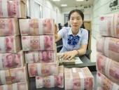 Китай впервые обогнал США по количеству богачей