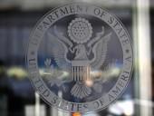 Федеральный суд США обязал Госдеп обнародовать документы по Украине