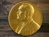В Швеции объявили лауреатов Нобелевской премии по экономике