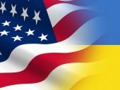 WP: США планируют восстановить торговые привилегии для Украины