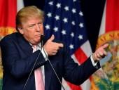 Трамп: США разрабатывают невероятные новые вооружения