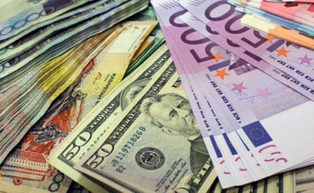 Валютобменные операции в Суммах