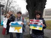 В Риге прошла акция в поддержку крымских татар и фигурантов