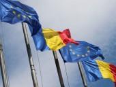 Правительство Румынии отправили в отставку
