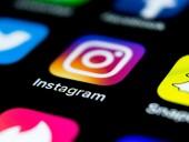 Instagram представил новый инструмент, который поможет бороться с интернет-мошенниками