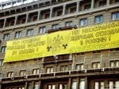 ФРГ вывезет в Россию 12 тысяч тонн радиоактивных отходов - Greenpeace