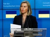 Могерини назвала один из главных интересов ЕС, что касается Украины
