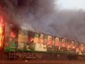 Пожар в поезде в Пакистане: число жертв возросло до 73 человек