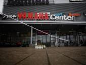 Стрельба в Финляндии: жертвой нападающего на училище стала украинка