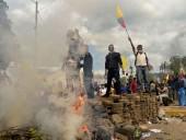 В столице Эквадора впервые за 40 лет объявили комендантский час из-за массовых протестов