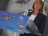 На местных выборах в Болгарии снова побеждает действующая партия власти - экзит-пола