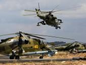 ВВС США задействуют российские вертолеты Ми-24 на военных учениях