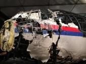 Саммит ЕС призвал все страны к сотрудничеству в расследовании авиакатастрофы MH17