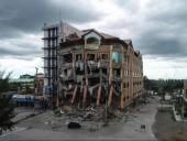Четверо людей погибли из-за мощного землетрясения на Филиппинах
