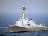 ВМС США объяснили визит эсминца в Черное море