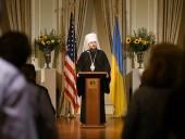 Епифаний встретился с украинской общиной в США