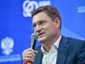 Глава Минэнерго РФ обговорил с спецпредставителем ФРГ консультации по газу с Украиной