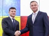 Президент утвердил новый состав украинской части Консультационного Комитета Президентов Украины и Польши
